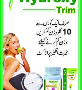 Hydroxy Trim Slim Capsule in Pakistan