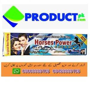 Horse Power Cream