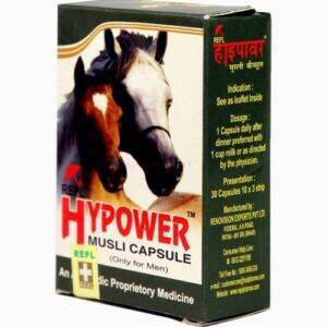 Hy Power Musli Capsule In Pakistan