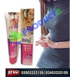Breast Increase Cream
