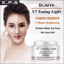 V7 Toning Light Deep Hydration Cream