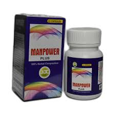 man power plus capsules